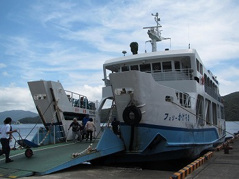 kakeroma-ferry22.jpg