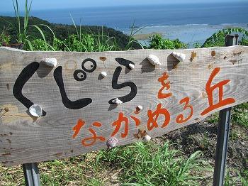 kakeroma-tenbou8.jpg