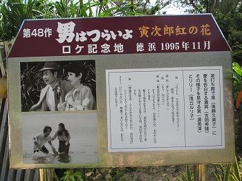 kakeroma-tokuhama11.jpg