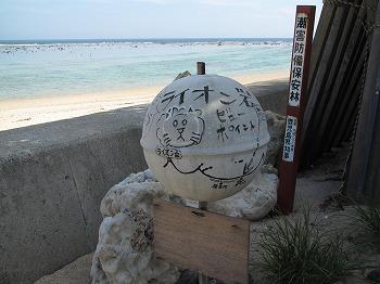kakeroma-tokuhama5.jpg