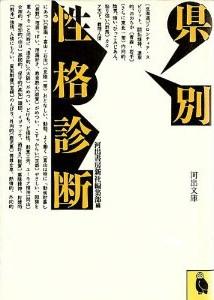 kawade-kenbetsu1.jpg