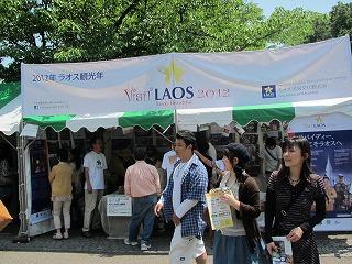laos-festival2.jpg