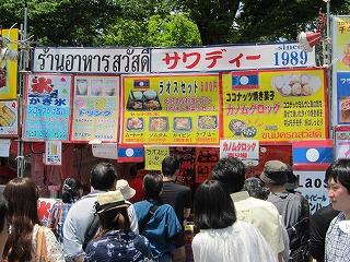 laos-festival24.jpg