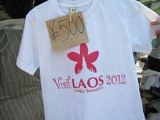 laos-festival3.jpg
