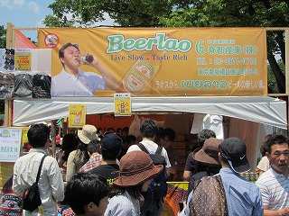 laos-festival9.jpg