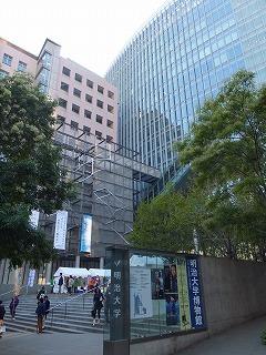 meiji-university1.jpg