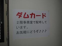 minakami25.jpg