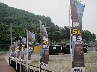minakami3.jpg