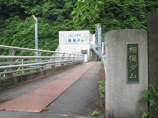 minakami32.jpg