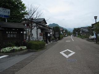 minakami59.jpg