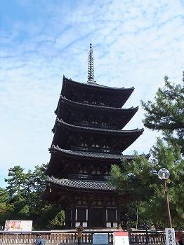 nara-kohfukuji1.jpg
