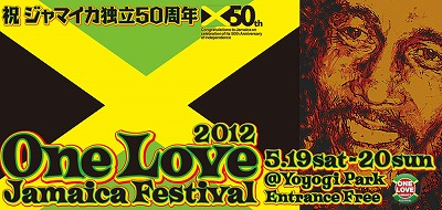 one-love-jamaica-festival1.jpg