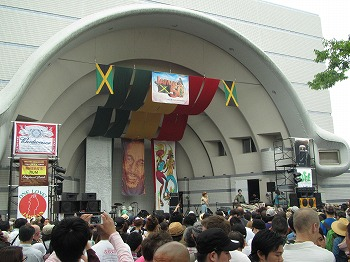 one-love-jamaica-festival9.jpg