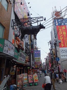 osaka-shinsaibashi10.jpg