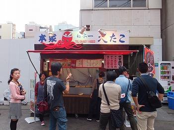 osaka-shinsaibashi12.jpg