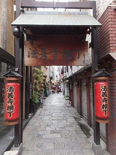 osaka-shinsaibashi15.jpg
