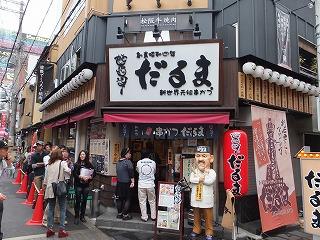 osaka-shinsaibashi16.jpg