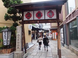 osaka-shinsaibashi17.jpg