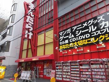 osaka-shinsaibashi23.jpg