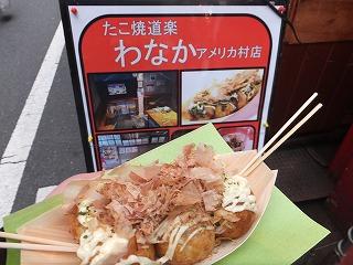 osaka-shinsaibashi29.jpg