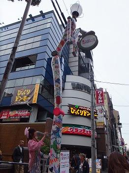osaka-shinsaibashi38.jpg