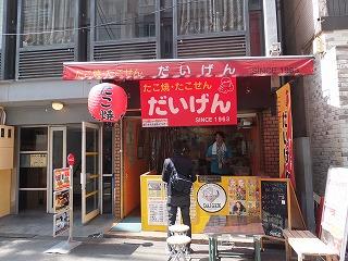 osaka-shinsaibashi44.jpg
