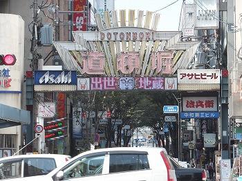 osaka-shinsaibashi48.jpg