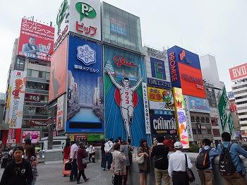 osaka-shinsaibashi5.jpg