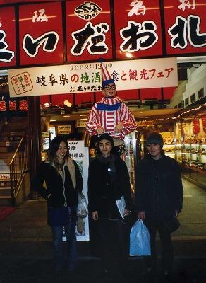 osaka-shinsaibashi50.jpg