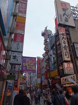 osaka-shinsaibashi7.jpg