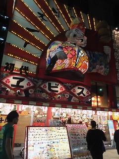 osaka-shinsekai21.jpg