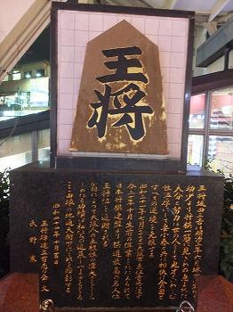 osaka-shinsekai5.jpg