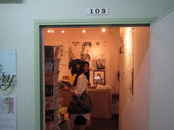 poster-haris-gallery11.jpg