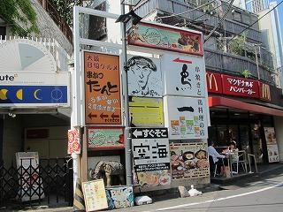 sangubashi2.jpg