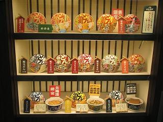shibuya-donbei3.jpg