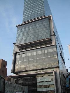 shibuya-hikarie1.jpg