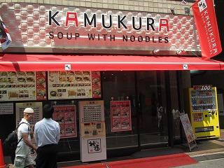 shibuya-kamukura5.jpg