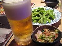 shibuya-kemuri4.jpg