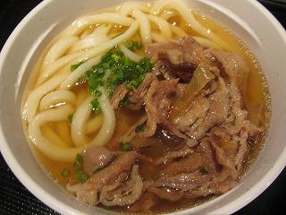 shibuya-komugibou6.jpg