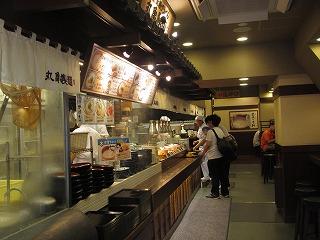 shibuya-marukame2.jpg