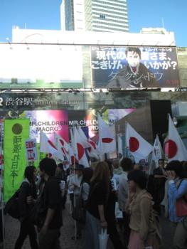 shibuya-street36.jpg