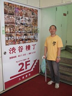 shibuya-street37.jpg