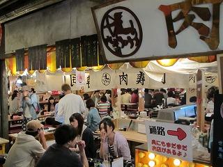 shibuya-street40.jpg