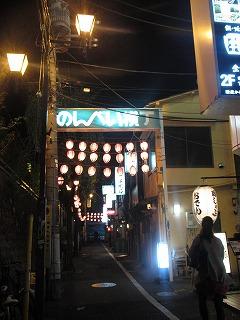 shibuya-street42.jpg