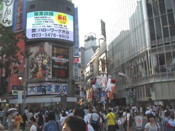 shibuya-street45.jpg