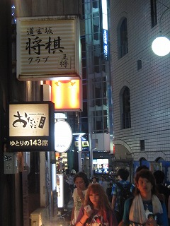 shibuya-street46.jpg