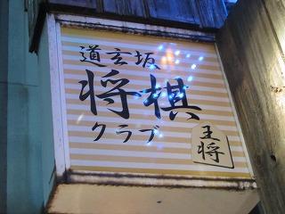 shibuya-street47.jpg