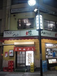 shibuya-toritake9.jpg