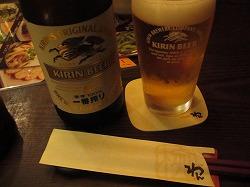 shibuya-wan3.jpg