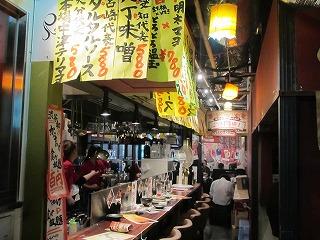 shibuya-yoinosora1.jpg